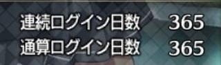 Screenshot_20181004211546_2